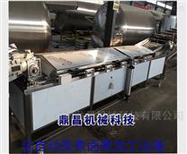 蒸煮机 蒸煮设备 蒸煮生产线型号