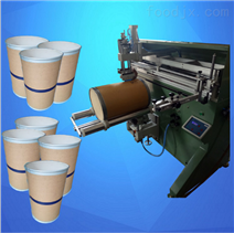 包装桶丝印机纸板桶滚印机铁箍纸桶印刷机