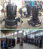 潜水立式抽沙泵-吸沙泵-排沙泵