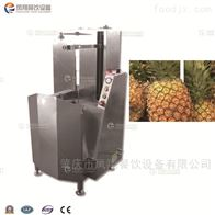FXP-66菠萝椰子木瓜去皮削皮机