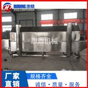 HDSD-800-鯧魚液氮速凍機隧道