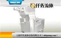 全自動隔油提升一體化設備
