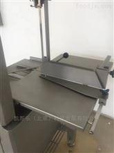 KBG500全自动移动台面锯骨机