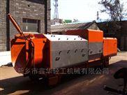 XHYZ5T/H-北京菜市场垃圾减量化固液分离机质优价廉