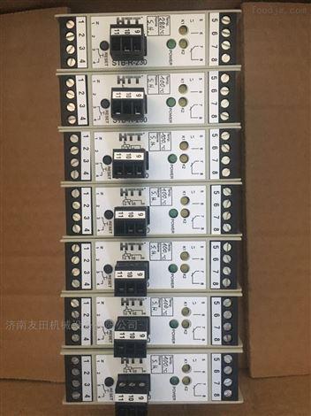 HTT STB-R-230 温控器