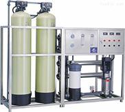 0.25-50T/H反渗透纯水设备纯净可订做