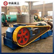 焦炭破碎机|破碎焦炭可用对辊式破碎机|中嘉重工对辊式破碎机重要组成结构