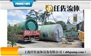 省心的一體化污水提升泵站