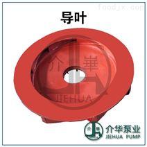 长沙多级泵MD155-30,150D30导叶