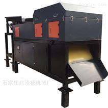 不锈钢金属分选机 垃圾分选处理设备