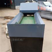 破碎不锈钢废料自动分选机 厂家直销
