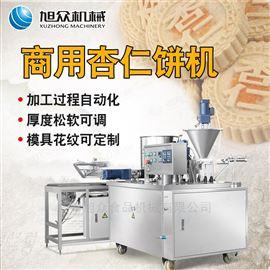XZ-30商用绿豆粉饼机全自动厂家直销杏仁饼机