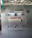 供应浙江矿石高温箱式微波干燥设备