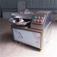 厂家直销鱼豆腐斩拌机 加工成套设备
