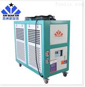 化工医药行业专用小型工业冷水机