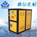 苏州新冠信供应工业冷水机,冷冻机