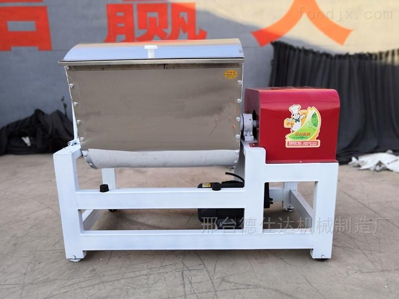 50公斤-全自動和面機