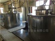 薯类淀粉加工废水处理离心机