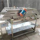 自動化凈菜加工設備-蔬菜瀝水振動篩新款
