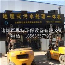 養殖污水處理設備 地埋式裝置 環保設備