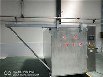 三强大型环氧乙烷灭菌柜自动门5立方灭菌器