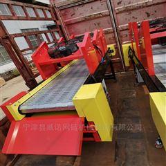 压铸件耐高温金属链板式冷却输送机