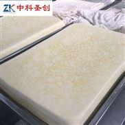 娄底豆腐设备多少钱一套 豆腐自动生产机 家用豆腐机视频和价格