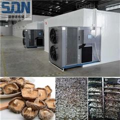 SDN-1000小鱼仔烘干机