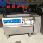 厂家专业生产微冻肉切丁机