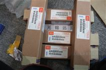 SIKO感測器DA08-2185