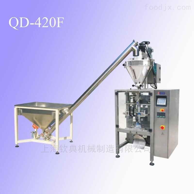 供应牛奶粉剂定量包装机