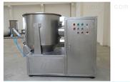 ZGH系列立式高速混合机器