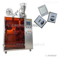 钦典供应滤泡咖啡包装机设备