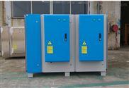 消毒柜过氧化氢低温等离子灭菌器