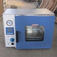 真空干燥箱定時范圍DZF-6032型