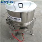 300L可傾式燃氣加蓋夾層湯鍋