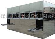 深圳威固特電池鋁殼超聲波清洗機/超聲波清洗機純水機