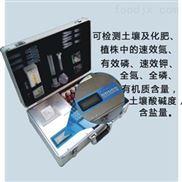 厂家直销科莱达普惠型土壤检测仪