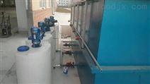 宁波废水处理/印染废水设备/中水回用设备