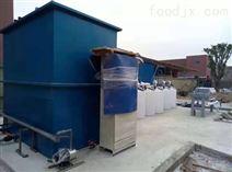 宁波废水处理/化工厂污水设备/厂家制造