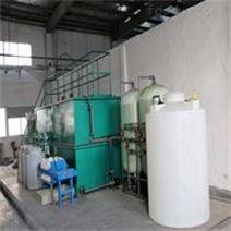 宁波废水处理/喷涂线废水设备/中水回用设备