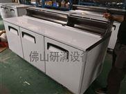 研满制冷设备美式TUC冷藏冷冻柜全国联保