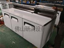 研滿制冷設備美式TUC冷藏冷凍柜全國聯保