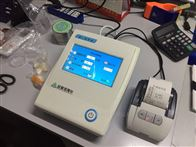 CS-001M食品糖果水分仪与水分活度仪区别