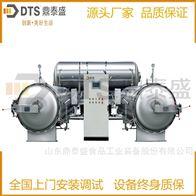 DTS-SJF定制款双锅并联水浴式杀菌锅