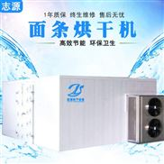 空气能面条烘干机面条箱式烘干房立式大容量