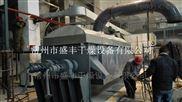 磷石膏桨叶干燥机
