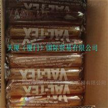 VAL-TEX密封脂80-H-J 16支/盒價格
