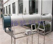 轴流式风机性能实验装置Ⅲ型