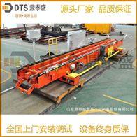 DTS-SJF食品杀菌设备 ,全自动台车,食品高温杀菌锅